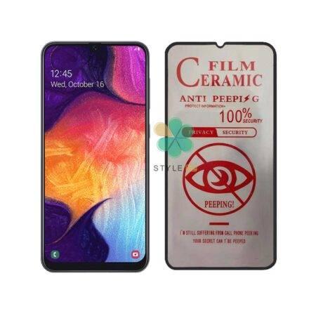 عکس گلس سرامیک پرایوسی گوشی سامسونگ Samsung Galaxy A50