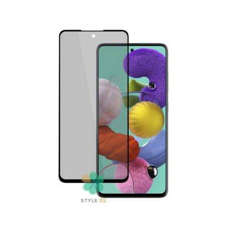 خرید گلس سرامیک پرایوسی گوشی سامسونگ Samsung Galaxy A51