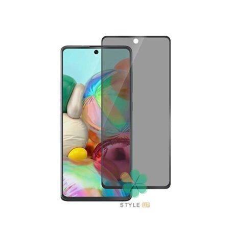 خرید گلس سرامیک پرایوسی گوشی سامسونگ Samsung Galaxy A71