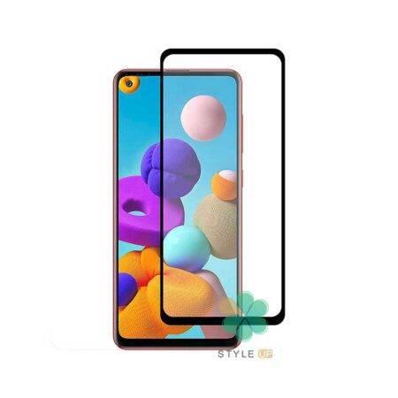 خرید گلس سرامیکی گوشی سامسونگ Samsung Galaxy A21 مدل تمام صفحه