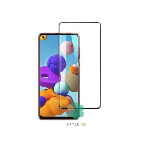 خرید گلس سرامیکی گوشی سامسونگ Samsung Galaxy A21s مدل تمام صفحه