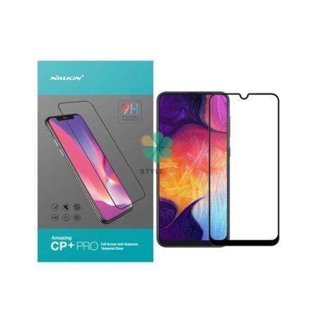 خرید گلس نیلکین گوشی سامسونگ Samsung A40s مدل CP+ Pro