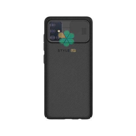 خرید قاب نیلکین گوشی سامسونگ Samsung Galaxy M31s مدل CamShield