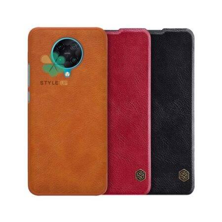 خرید کیف چرمی نیلکین گوشی شیائومی Xiaomi Poco F2 Pro مدل Qin