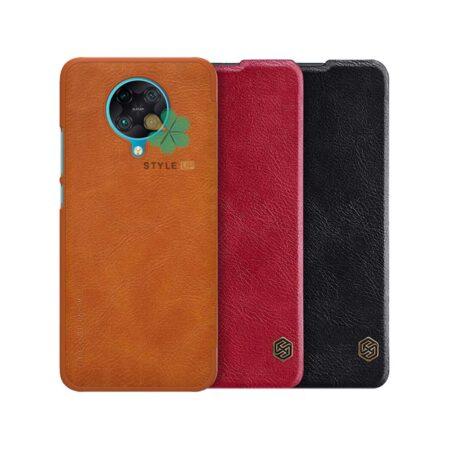 خرید کیف چرمی نیلکین گوشی شیائومی Xiaomi Redmi K30 Ultra مدل Qin