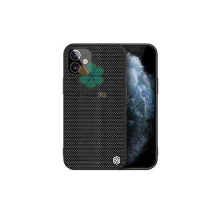 خرید قاب نیلکین گوشی اپل Apple iPhone 12 مدل Textured Nylon
