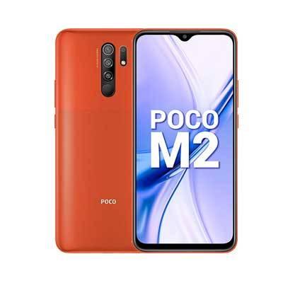 لوازم جانبی گوشی شیائومی Xiaomi Poco M2