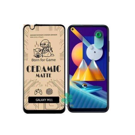 خرید گلس سرامیکی مات گوشی سامسونگ Samsung Galaxy M11