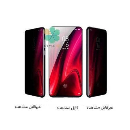 خرید گلس سرامیک پرایوسی گوشی سامسونگ Samsung Galaxy A21s