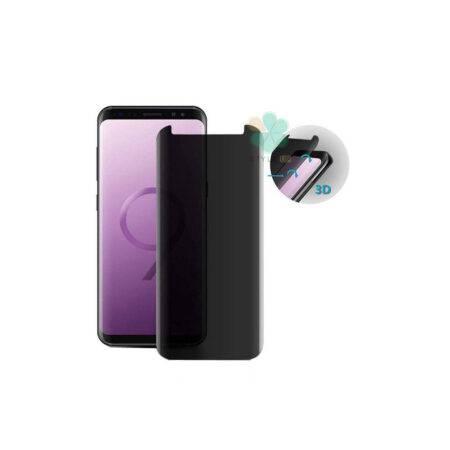 خرید گلس سرامیک پرایوسی گوشی سامسونگ Samsung Galaxy S9 Plus