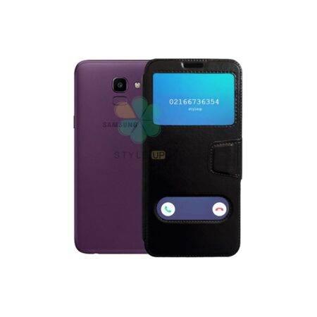 خرید کیف گوشی سامسونگ Samsung Galaxy J6 مدل Easy Access