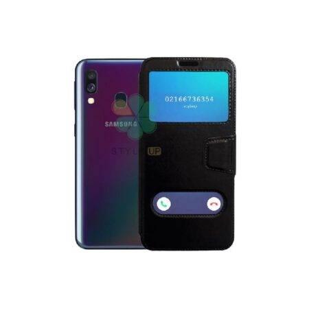 خرید کیف گوشی سامسونگ Samsung Galaxy A40 مدل Easy Access