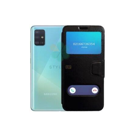 خرید کیف گوشی سامسونگ Samsung Galaxy A71 مدل Easy Access