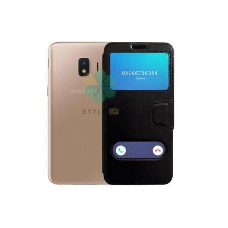 خرید کیف گوشی سامسونگ Samsung Galaxy J2 Core مدل Easy Access