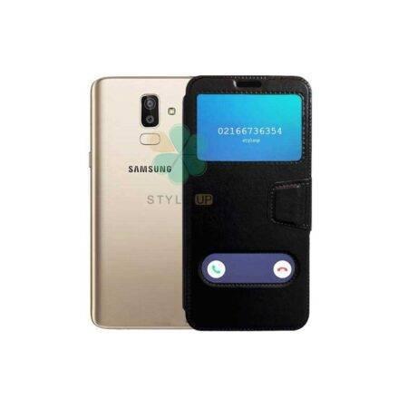 خرید کیف گوشی سامسونگ Samsung Galaxy J8 مدل Easy Access