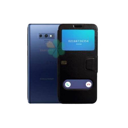 خرید کیف گوشی سامسونگ Samsung Galaxy Note 9 مدل Easy Access