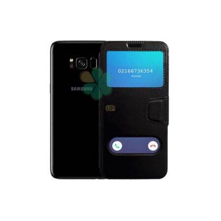 خرید کیف گوشی سامسونگ Samsung Galaxy S8 Plus مدل Easy Access