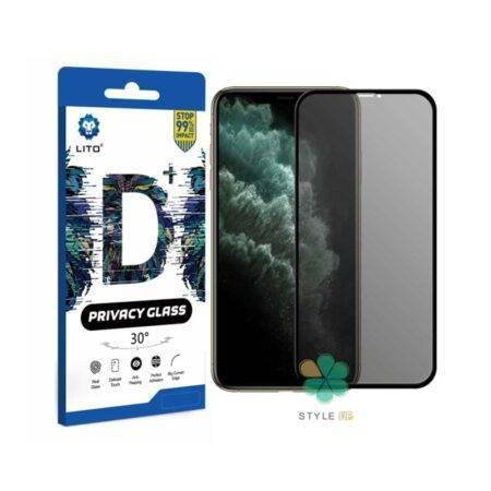خرید گلس گوشی آیفون Apple iPhone 11 Pro مدل LITO D+ Privacy
