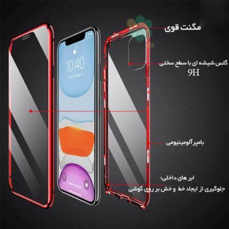 عکس محافظ 360 درجه شیشه ای مگنتی گوشی آیفون iPhone 12 Pro Max