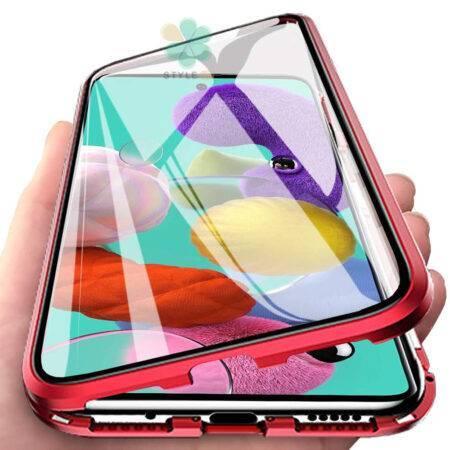خرید محافظ 360 درجه شیشه ای مگنتی گوشی سامسونگ Galaxy A51