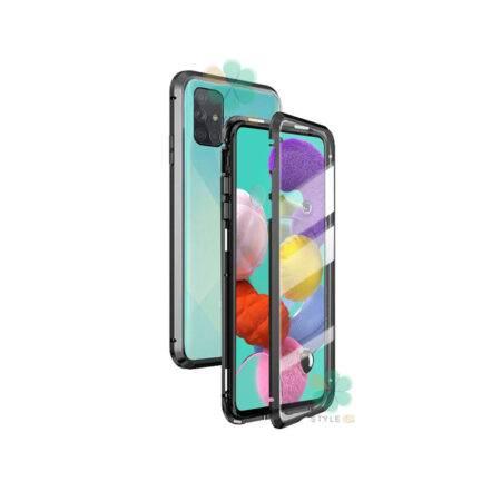 خرید محافظ 360 درجه شیشه ای مگنتی گوشی سامسونگ Galaxy A71