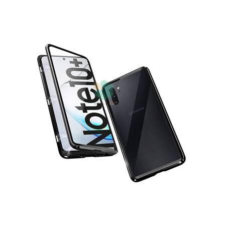 خرید محافظ 360 درجه شیشه ای مگنتی گوشی سامسونگ Galaxy Note 10 Plus