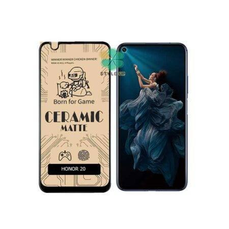 خرید گلس سرامیکی مات گوشی هواوی Huawei Honor 20