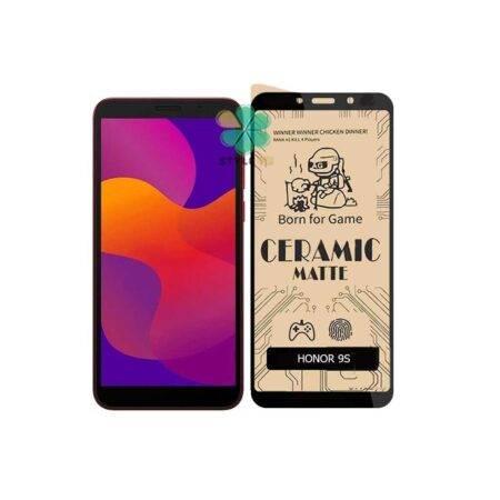 خرید گلس سرامیکی مات گوشی هواوی Huawei Honor 9s