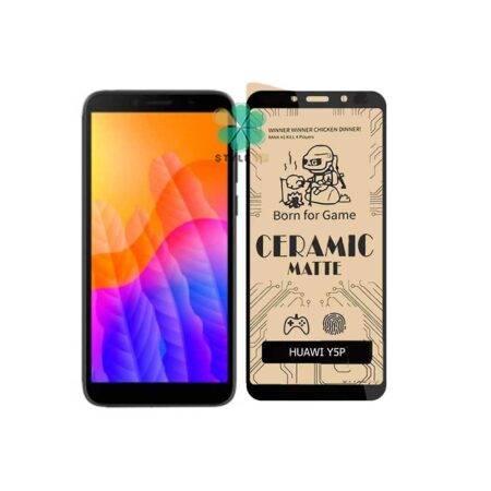 خرید گلس سرامیکی مات گوشی هواوی Huawei Y5p