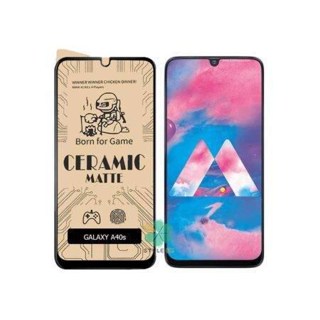 خرید گلس سرامیکی مات گوشی سامسونگ Samsung Galaxy A40s