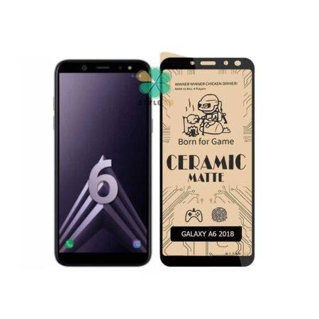 خرید گلس سرامیکی مات گوشی سامسونگ Samsung Galaxy A6 2018