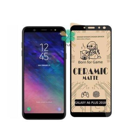 خرید گلس سرامیکی مات گوشی سامسونگ Samsung Galaxy A6 Plus 2018