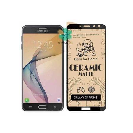 خرید گلس سرامیکی مات گوشی سامسونگ Samsung Galaxy J5 Prime