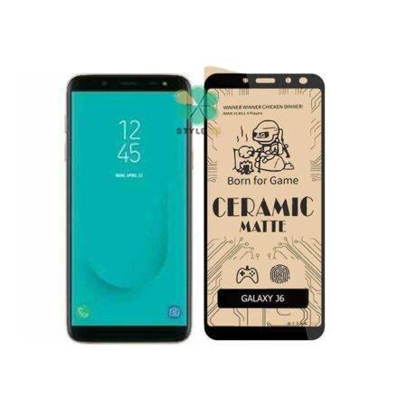 خرید گلس سرامیکی مات گوشی سامسونگ Samsung Galaxy J6