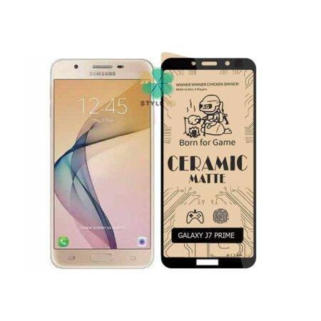 خرید گلس سرامیکی مات گوشی سامسونگ Samsung Galaxy J7 Prime