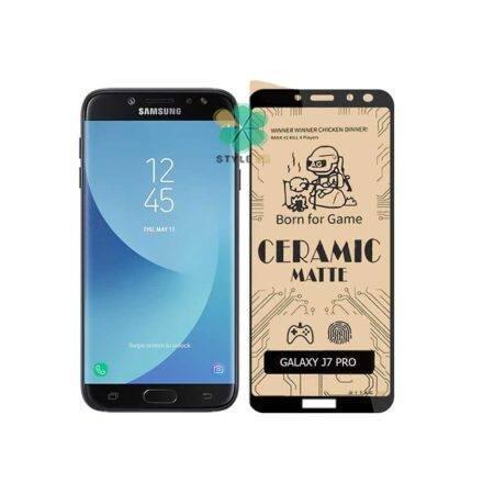خرید گلس سرامیکی مات گوشی سامسونگ Samsung Galaxy J7 Pro