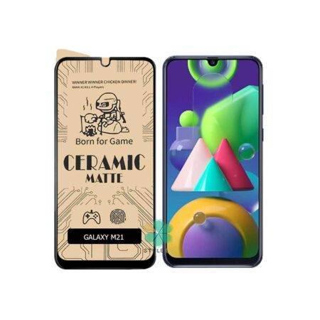 خرید گلس سرامیکی مات گوشی سامسونگ Samsung Galaxy M21