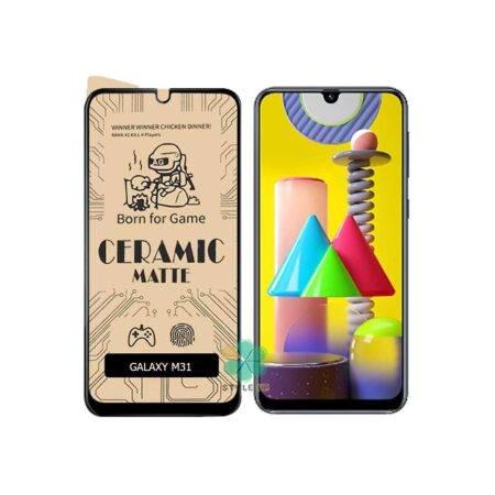 خرید گلس سرامیکی مات گوشی سامسونگ Samsung Galaxy M31