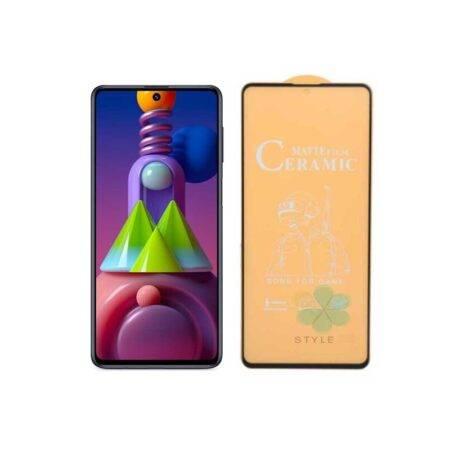 خرید گلس سرامیکی مات گوشی سامسونگ Samsung Galaxy M51