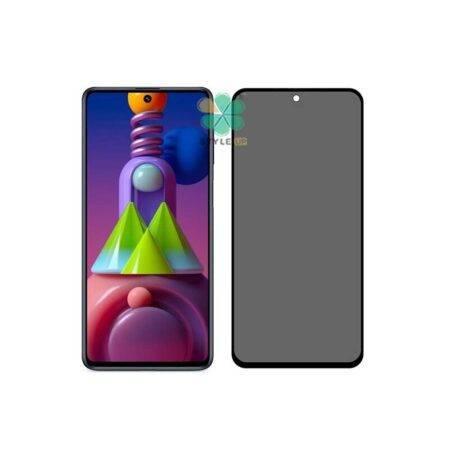 خرید محافظ صفحه گلس مات گوشی سامسونگ Samsung Galaxy M51