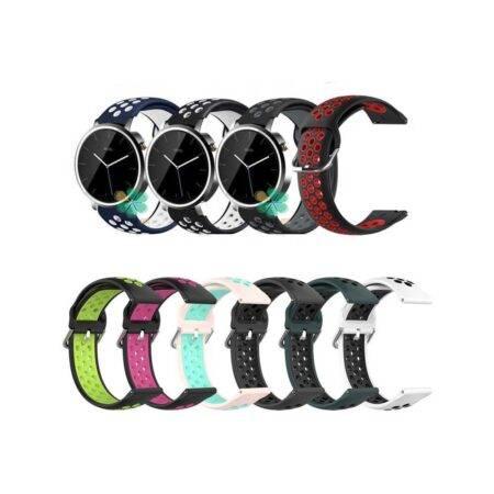 خرید بند ساعت موتورولا Moto 360 2nd Gen 42mm مدل نایکی سگکی