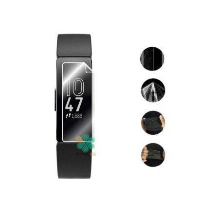 خرید محافظ صفحه نانو مچ بند فیت بیت Fitbit Inspire HR