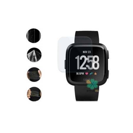 خرید محافظ صفحه نانو ساعت فیت بیت ورسا Fitbit Versa