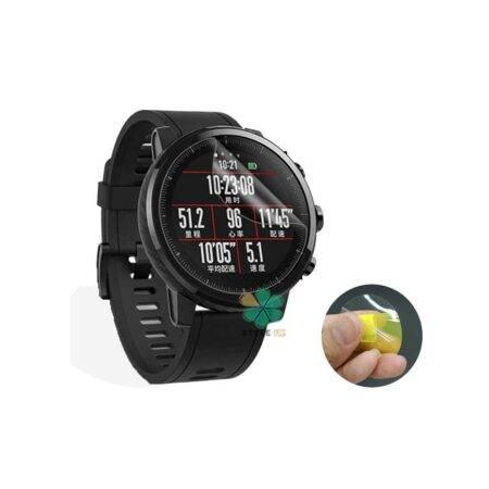 خرید محافظ صفحه نانو ساعت شیائومی Xiaomi Amazfit Stratos