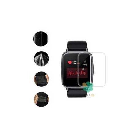 خرید محافظ صفحه نانو ساعت شیائومی Xiaomi Haylou LS02
