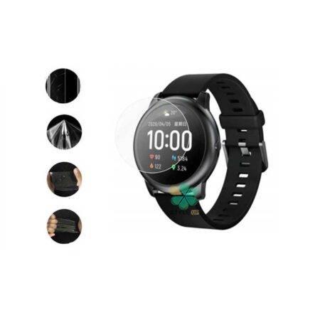 خرید محافظ صفحه نانو ساعت شیائومی Xiaomi Haylou Solar LS05