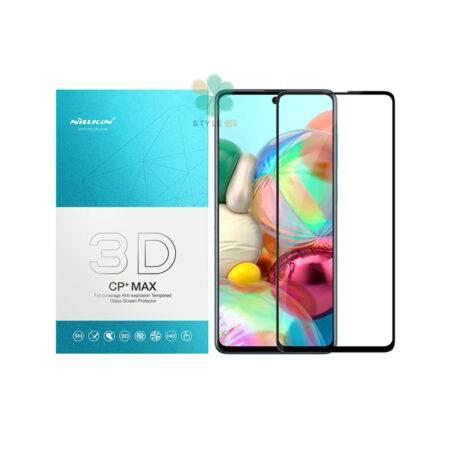 خرید گلس 3D نیلکین گوشی سامسونگ Galaxy Note 10 Lite مدل CP+ Max
