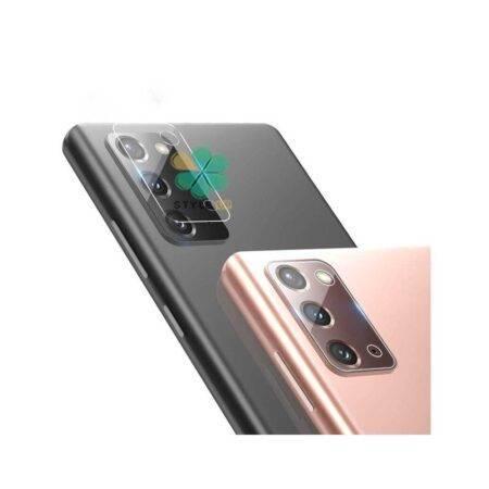 خرید گلس لنز دوربین نیلکین گوشی سامسونگ Galaxy Note 20 مدل Invisifilm