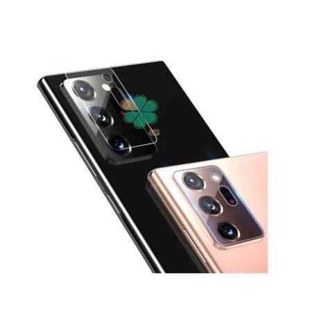 خرید گلس لنز دوربین نیلکین گوشی سامسونگ Galaxy Note 20 Ultra مدل Invisifilm