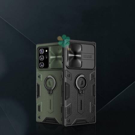 عکس قاب محافظ نیلکین گوشی سامسونگ Galaxy Note 20 Ultra مدل CamShield Armor